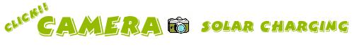 banner solar camera charging